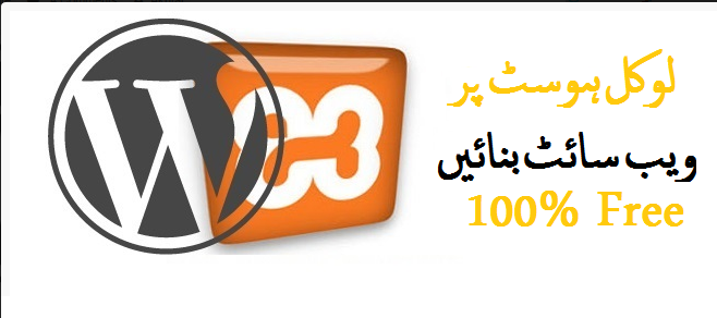 How to install wordpress on xampp local host